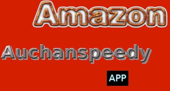 auchanspeedy-app-per-fare-la-spesa